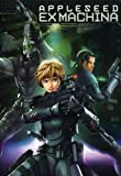 Appleseed Ex Machina (Single-Disc Edition) Picture