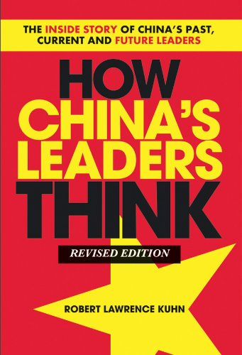 How China′s Leaders Think: The Inside Story of China′s Past, Current and Future Leaders