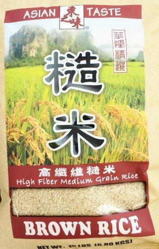15 Pounds Asian Taste Brown Rice, Medium Grain (One Bag) by Asian (Brown Rice 15 Lb Bag)