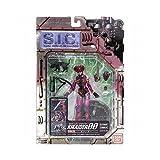 SIC Kikaider 00 Vol.2 Bijinda (japan import)