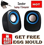 Laptop / Computer Speaker with free Egg mould (Colors may vary)