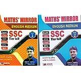 MATH'S MIRROR VOL-1 AND VOL-2 (ENGLISH MEDIUM) COMBO