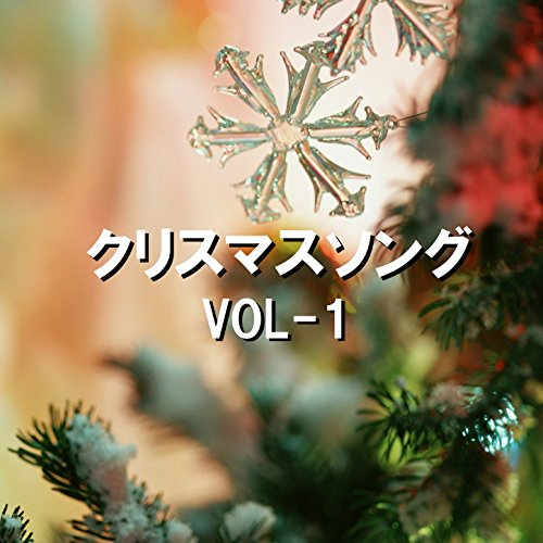 itsuka no merry christmas music box - Amazon Christmas Music