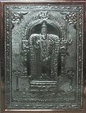 Kapasi Handicrafts Lord Murugan/God Kartikeya/Shamukha Embossed On German Silver Standing Wall Hanging Photo Frame (25L X 33H) CM Antique Finish Indian Home Decor Art Piece