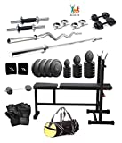 Bodyfit 22 kg Home Gym,2 Dumbbell Rods, 2 Rods(1 CURL), 3 In 1 (i/d/f) Bench,GYM BAG