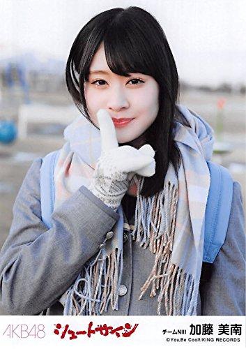 加藤美南さんのポートレート