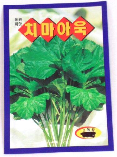 Mallow Seeds Korean 2pack