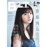 B.L.T. 2019年7月号 カバーモデル:齋藤 飛鳥 ‐ さいとう あすか