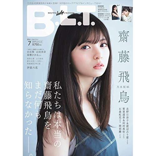 B.L.T. 2019年7月号 表紙画像