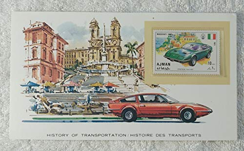 Maserati Indy - Postage Stamp (Ajman (United Arab Emirates), 1971) & Art Panel - The History of Transportation - Franklin Mint (Limited Edition, 1986) - Automobile, Sports Car