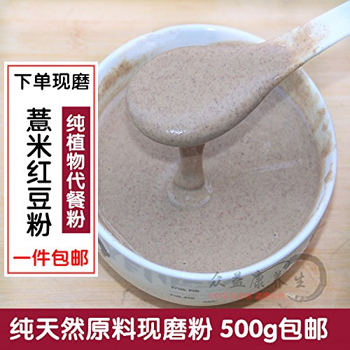 Fresh ground beans cooked barley flour pure red barley powder full meal replacement powder 500g shipping coix seed powder