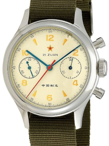 Seagull 1963 Mechanical Chronograph 6345G 2901 product image