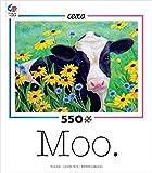 Ceaco Moo - Daisy Dazer Puzzle by Ceaco