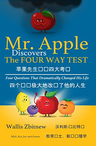 Mr. Apple Discovers The Four Way Test - Chinese (Rotary Four Way Test)