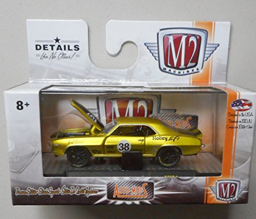 M2 Machines Auto-Mods 1969 Chevrolet Camaro SS/RS 396 (Gold) - Limited Production Only 3,800 Made!