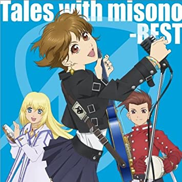 Amazon | Tales with misono-BES...