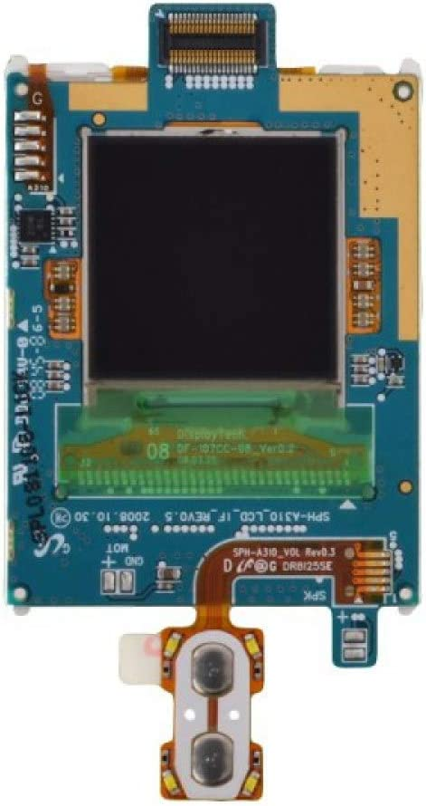 LCD for Samsung A310 Jitterbug with Glue Card