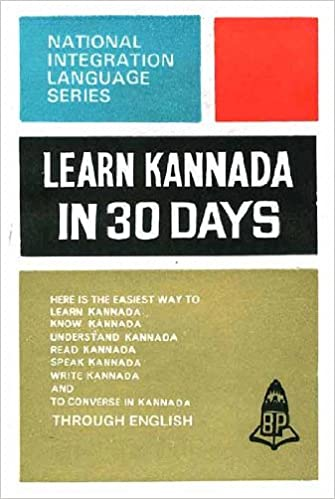 Learn Kannada In 30 Days Ebook