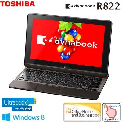 最新発見 東芝 PR822T8GNHS B009TL4SBS dynabook R822シリーズ [Office付き] PR822T8GNHS [Office付き] (2012年秋冬モデルダークシルバ-) B009TL4SBS, ヤマトソン:b470dcb0 --- arianechie.dominiotemporario.com