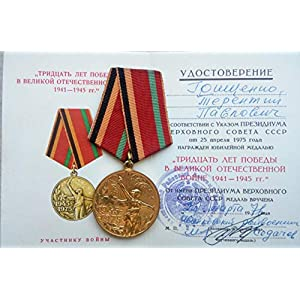 30 Years of Victory in the Great Patriotic War of 1941 1945 WW II USSR Soviet Union Russian Military Medal Labor front Grischenko