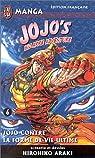 Jojo's Bizarre Adventure, tome 6 : Jojo contre la forme de vie ultime par Araki