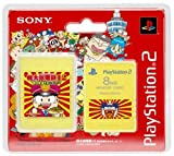 PlayStaion 2専用メモリーカード(8MB) Premium Series 桃太郎電鉄12 西日本編もありまっせー!
