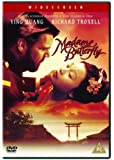 Puccini: Madame Butterfly [DVD] [1995] [1997]