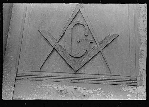 Masonic headquarters in Worthington, Ohio