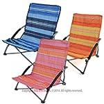 Sisken Low Folding Beach Chair