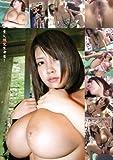 素人援交生中出し11 [DVD]