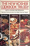 img - for The New Kosher Cookbook Trilogy by Grossman, Ruth, Grossman, Bob (1998) Hardcover book / textbook / text book