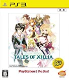 Tales of Xillia - Playstation3 the Best