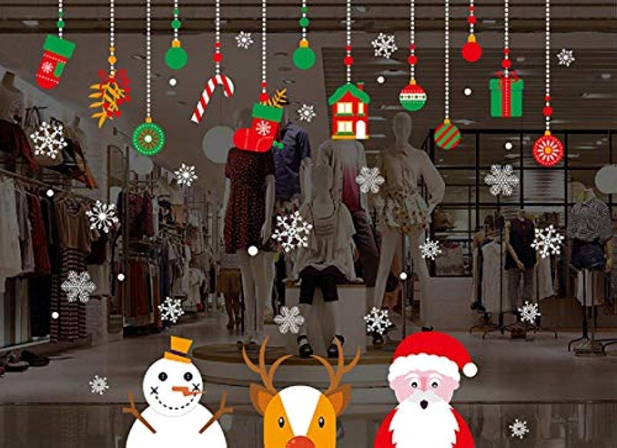 5f2680a8fecd9 Ventanas de navidad Pegatinas Papá Noel reno muñeco de nieve Vinilo  extraíble