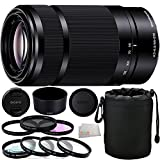 Sony E 55-210mm f/4.5-6.3 OSS E-Mount Lens (Black) (White Box) with 9 Piece Essentials Outdoor Adventure Kit - SEL55210/B