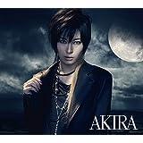 蒼き月満ちて(初回生産限定盤)(DVD付)