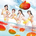 SKE48 / 意外にマンゴー[DVD付初回限定盤D]の商品画像