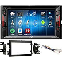 JVC DVD/CD Player Monitor w/Bluetooth/USB/iPhone/Android For 2007-08 Ford F-150