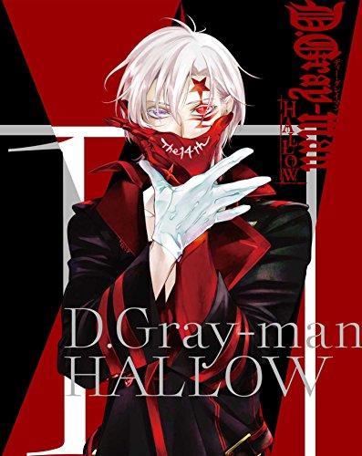 D.Gray-man HALLOW 1 [完全生産限定版]