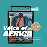 Voice of Africa: Disguised Radios in South Africa