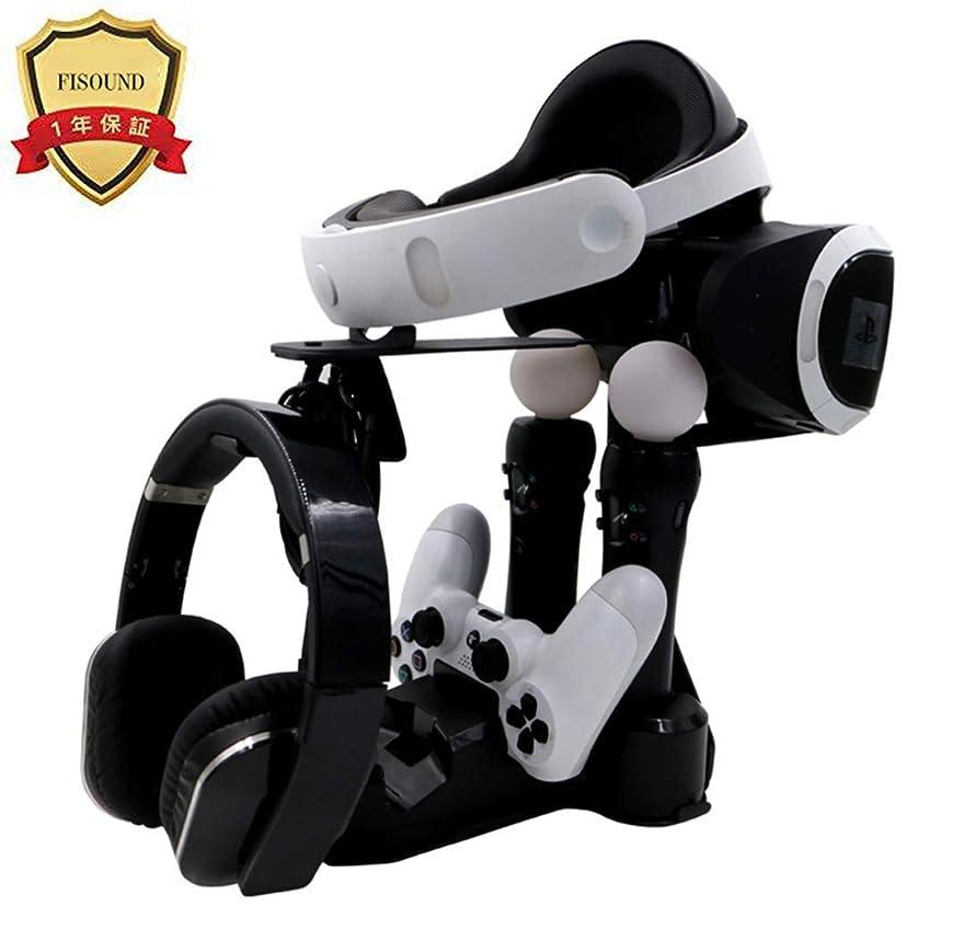 置換資本旅客SHEAWA スタンド VRスタンド VRショーケース VRヘッドセット コントローラスタンド 収納用 省スペース Oculus Go/Galaxy Gear VR/Daydream View/HTC VIVE/PlayStationVRなどに対応