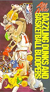 All New Dazzling Dunks [VHS]