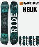 スノーボード 板 正規品 2016-2017 RIDE ライド HELIX