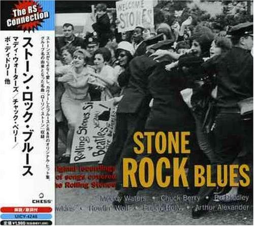 Stone Japan's Albuquerque Mall largest assortment Rock Blues