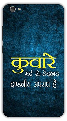 Crazy Beta Warning Hindi Funny Quotes Printed Back Amazonin