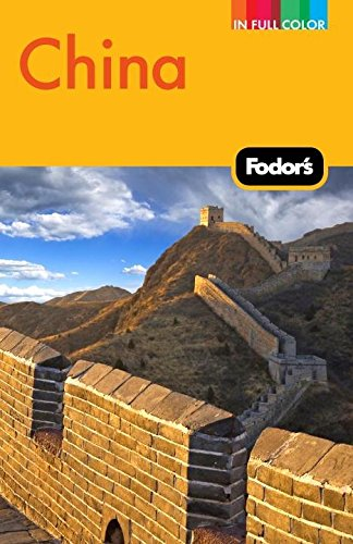Fodor's China (Full-color Travel (Shanghai Warrior Ship)