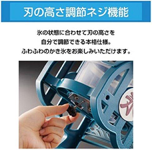 DOSHISHA electric Full-fledged fluffy ice machine DCSP-1751 (Blue)【Japan domestic goods】 by Doshisha (Image #1)