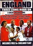 England - Three Lions Roar On (5 disc set) [DVD]