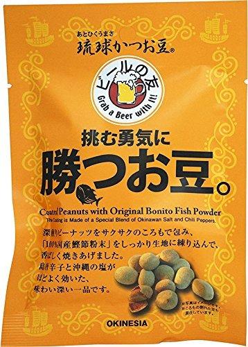 Okineshia Ryukyu bonito beans (and your beans) 38g by Okineshia
