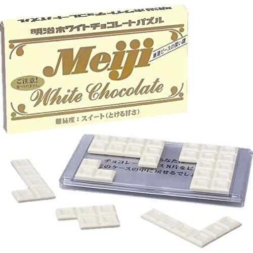 Hanayama Chocolate Puzzle - White Chocolate (difficulty 6 of 10)