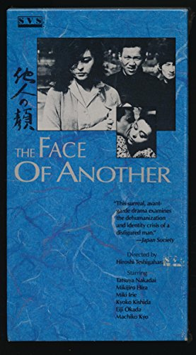 The Face of Another (Tanin No Kao) (1967) [VHS]